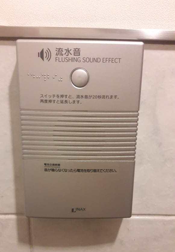8eed2291-28fc-4d33-850d-9e86bd1d3972