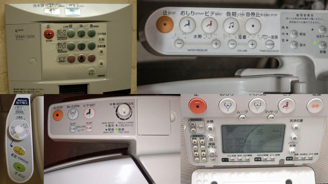toto-smart-toilet-kohler-intelligent-price-what-is-futuristic-design-anese-toilets-impressive-and-daunting-to-first-controls-ove-beverly-reviews-collage-of-control-panels-review-home-108