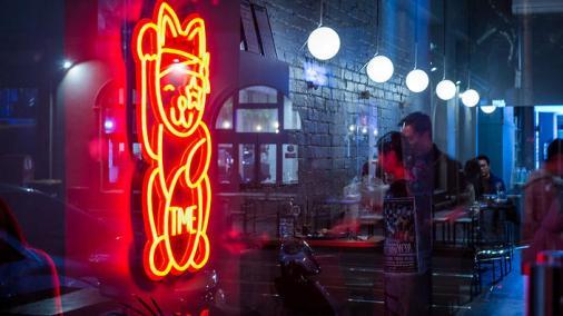 the-modern-eatery-20170813-eth_9820
